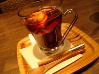 hot wine.JPG