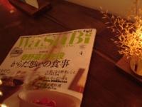 wasabi 4.JPG