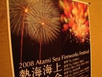 fireworks 08.JPG