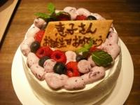 b,d,cake.jpg
