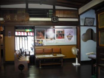 Fukusimaya.jpg