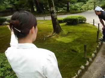 kenrokuen 3.JPG