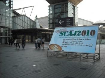 SCAJ 001.jpg