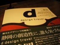 D&D用 010.jpg
