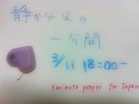 写真(11).JPG