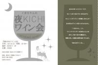wine hagaki.jpg