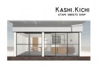 KASHIKICHI パース[1].jpg